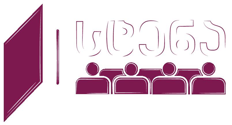 Scena Logo