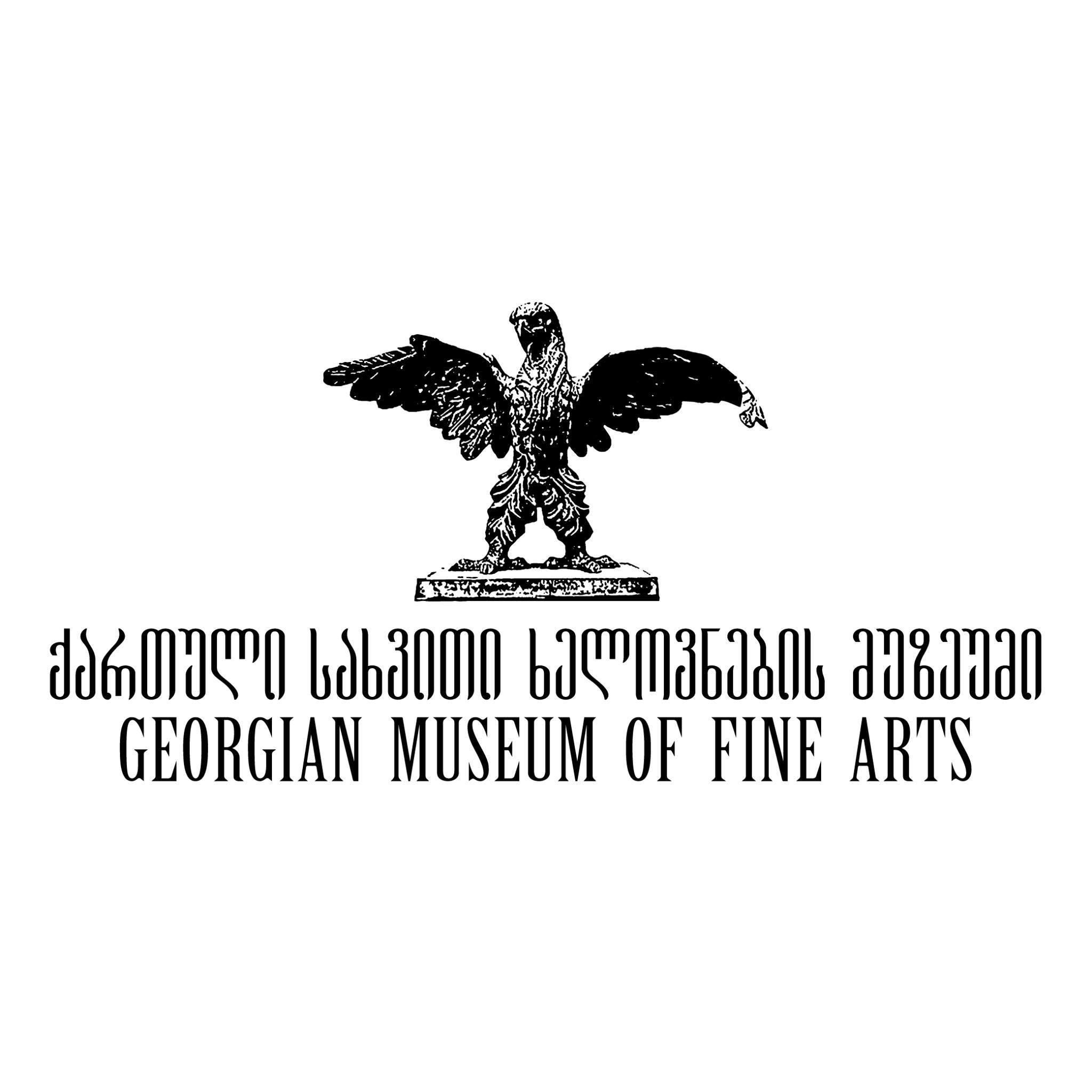 ქართული სახვითი ხელოვნების მუზეუმი